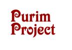 פרוייקט לגיוס תרומות ופעילות קהילתית מגבשת