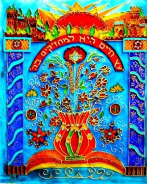 Amit, Teivat Hazan -Bamah-Art Work to Synagogue (10)